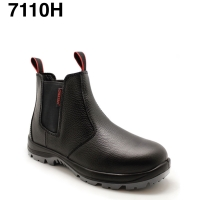 Safety shoes cheetah 7110H