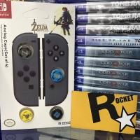 Nintendo Switch Analog Caps / Thumb Grips / Silicon Zelda BOTW