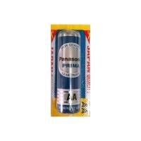 Baterai Panasonic AA