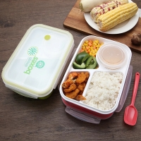 Microwavable! Anti Tumpah Lunch Box Kotak Makan Bekal Anak BPA FREE