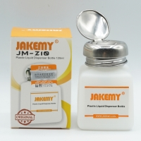 JAKEMY JM-Z10 Alcohol Liquid Dispenser Bottle 120ML Botol Tinner
