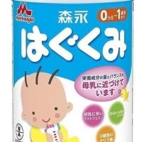 MORINAGA Hagukumi Baby Milk Formula For Newborn (850gr) Made In Japan