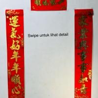 Tui lian dekorasi imlek hiasan tembok sincia dui lian garland pintu