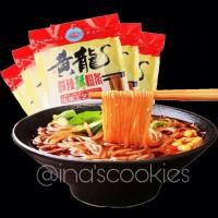 Huang Long Mie Ubi Asam Pedas Instant - Suan La xian Fen Glass Noodle
