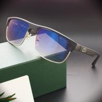 Kacamata Pria Merk Lacoste 81465 Polarized Full Sett Free Yes