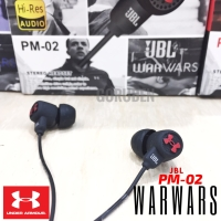 Handsfree Earphone JBL PM 02 Stereo Sound Headset with Microphone