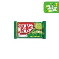 KitKat Green Tea 4 Fingers 35g