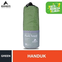 Eiger Pack Towel - Green M