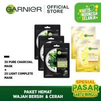 Garnier Serum Mask Black Algae & Light Complete Bundle