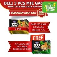 GAGA 100 Kuah Extra Pedas Jalapeno 3pcs & Soto Cabe Hijau 2pcs (GG50)