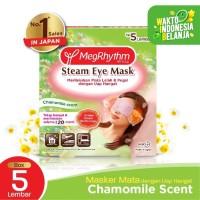 MegRhythm Steam Eye Mask Chamomile 5s