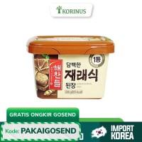 CJ Haecandle Doenjang Soybean Paste 500gr / Pasta Kedelai Korea