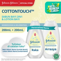 PERSONALIZED NAME: Johnson's Cottontouch Baby Bath 200ml & Lotion200ml