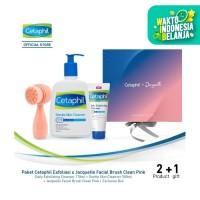 Paket Cetaphil Exfoliasi x Jacquelle Facial Brush Clean Pink