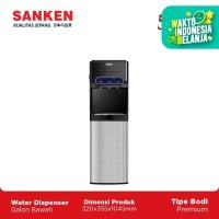 Sanken Dispenser Galon Bawah HWD-C533IC Bottom Loading