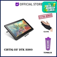 Wacom Cintiq 22 DTK-2260/K0-CX Venus Creative Pen Display DTK 2260 K0