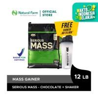 Optimum Nutrition Serious Mass (12 Lb) Chocolate + Free Shaker