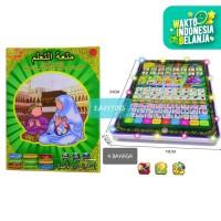 Playpad anak muslim 4 bahasa with LED playpad arab murah ipad
