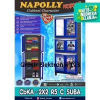 LEMARI PAKAIAN ANAK NAPOLLY BAHAN PLASTIK 5 RAK MOTIF KARTUN CBKA2X2R5 - MOTIF PRINCESS