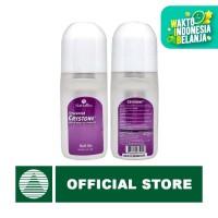 NatraBio Crystone Deodorant (3 oz)