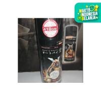 Samurai Paint&Pylox&Cat Semprot Surfacer & Epoxy UC H210