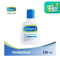 Cetaphil Gentle Skin Cleanser - 125 ml