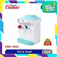 COSMOS dispenser galon CWD 1060 / water dispenser hot normal CWD1060
