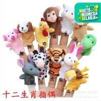 B03 SHIO Binatang Finger 12Pcs Puppet Boneka Jari Tangan Mainan Anak