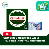 Zambuk Obat Luar 8 gr & MamyPoko Tisu Basah 52 Non Perfume