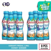 KIRANTI PEGAL LINU [8 BOTOL] - FREE NOTEBOOK