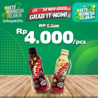 Don Pedro Tango Drink 250ml - [1 Pcs]