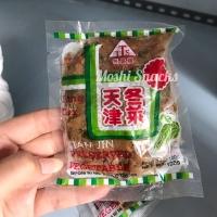 Sayur Asin Tongcai 100gr / Tong Cai / Sawi Asin Preserved Vegetable