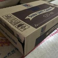 Ultra Milk Cokelat 125ml (1 dus 40 pcs)
