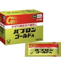 Pabron Gold (Serbuk) 44 Obat Flu Pilek Demam Asli Jepang