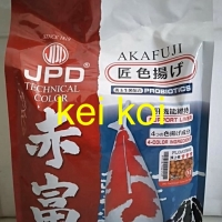 JPD AKAFUJI 2 KG ORIGINAL PACKING