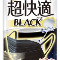 Unicharm Japan Masker Premium No. 1 Black Virus Protector 5pcs