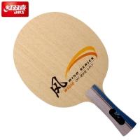 Kayu Bet Bat Tenis Meja Pingpong DHS WIND W1030 Original