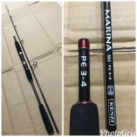Kenzi Marina PE 3-4 Joran Jigging Carbon Solid Panjang 165cm