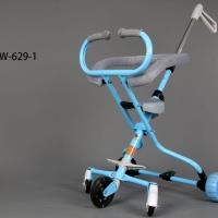 Stroller bayi lipat exotic