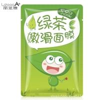 Masker Muka Face Mask Tea! Untuk kulit berminyak dan berjerawat!
