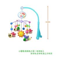 Musical Mobile Bed Bell Mainan Gantung Baby Toys Gantungan Box Bayi