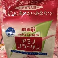 Meiji Amino Collagen 30 Days