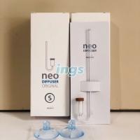 NEO Diffuser Co2 S