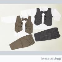 Setelan Celana Panjang Laki   Baju anak Cowok Rompi Zara 9 - 18 bulan