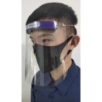 Face shield Pelindung Wajah Termurah!!!