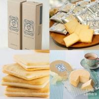 Tokyo Milk Cheese Factory - Salt and Camembert