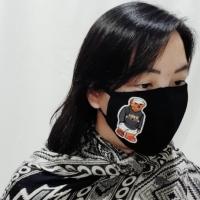 Masker Kain 3 Ply motif Patch