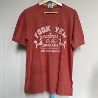 Kaos Vintage Pria Merk The Lust Supper Warna Merah