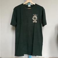 Kaos Vintage Pria JAPAN OSHIDORIYA Warna Hijau