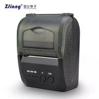 Printer thermal bluetooth 5809 Polos